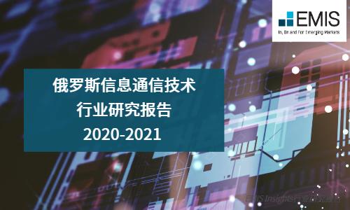 中国食品与饮料行业研究报告 2020-2024 (1)-1