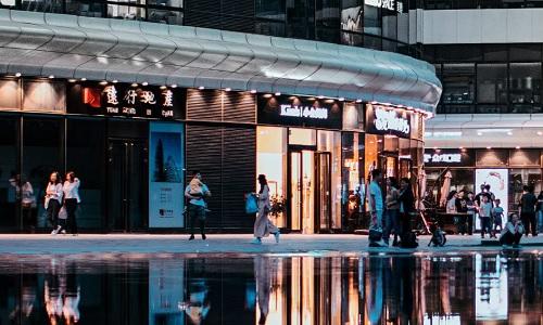 中国房地产行业研究报告(2020年第二季度)